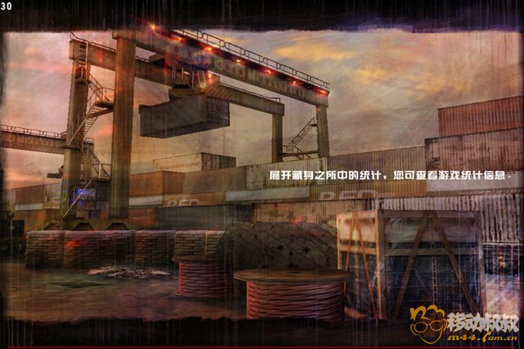 职业狙击手-02.png