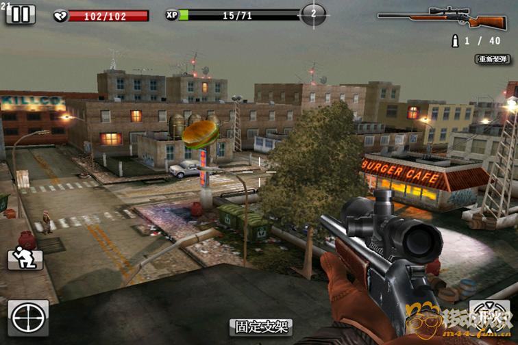 职业狙击手-04.png