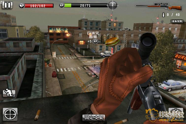 职业狙击手-06.png