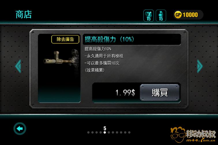 枪火僵尸-03.png