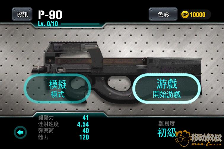 枪火僵尸-04.png