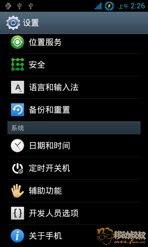 20120728022712.png