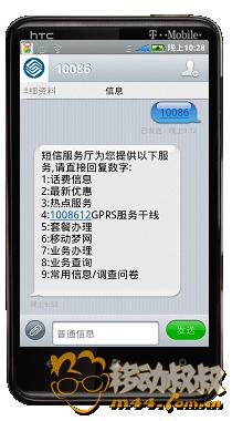 360手机助手截图10.png