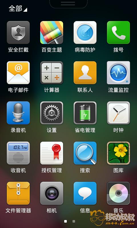 Screenshot_2012-12-22-22-15-28.png
