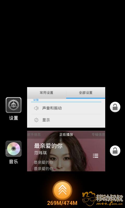 Screenshot_2012-12-22-22-39-14.png