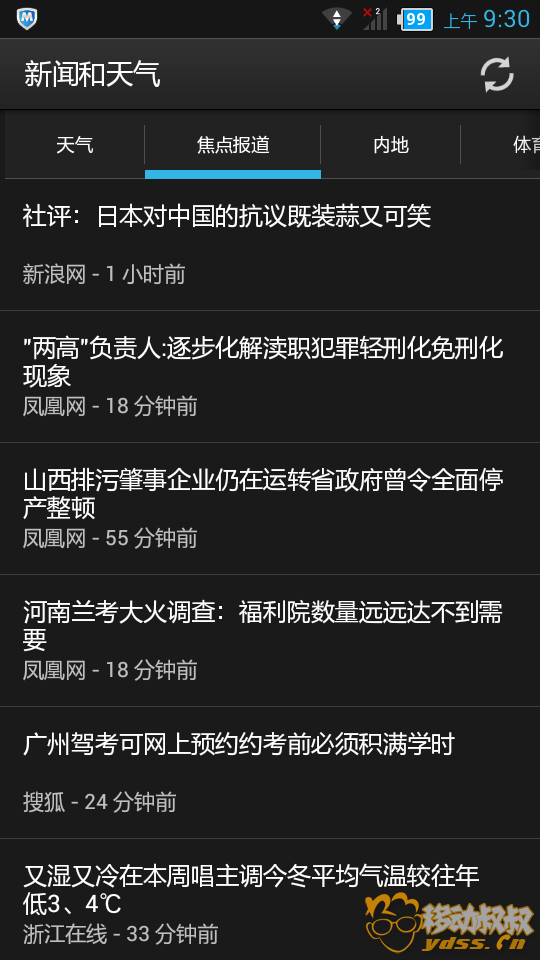 20130109093023.png