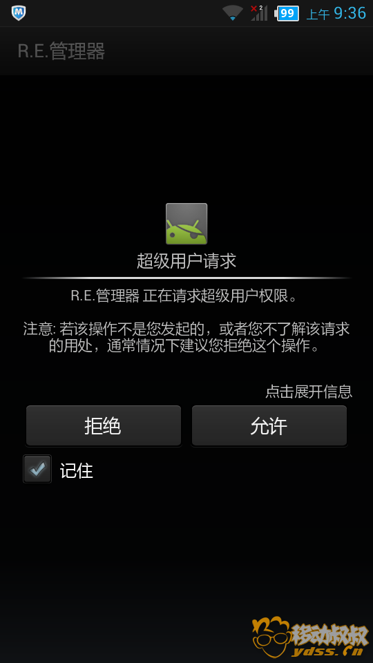 20130109093609.png