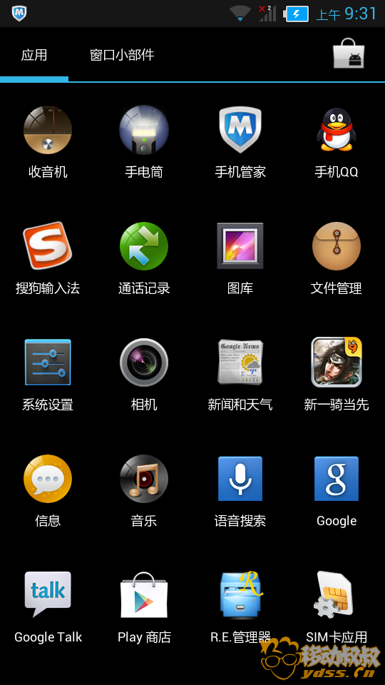 20130109093116.png