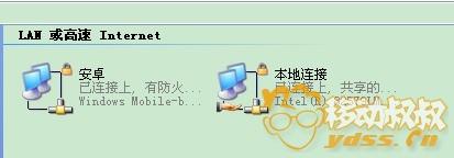 网络设置1.jpg