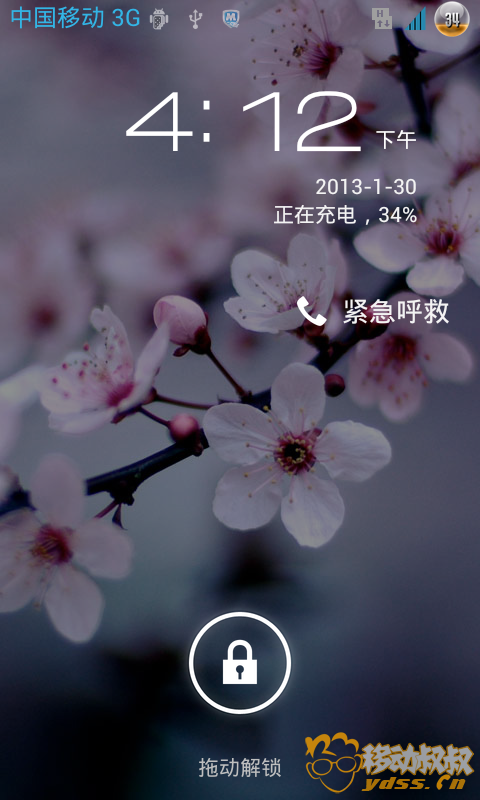 腾讯手机管家截屏2013013006.png
