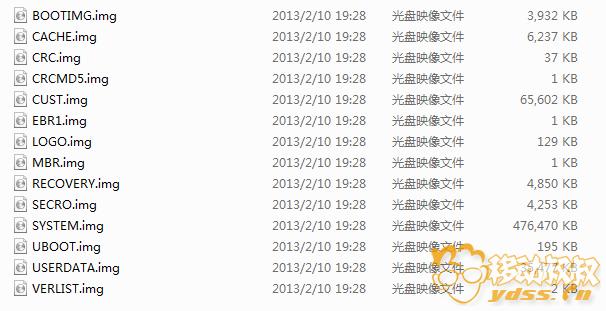 QQ截图20130210193224.png