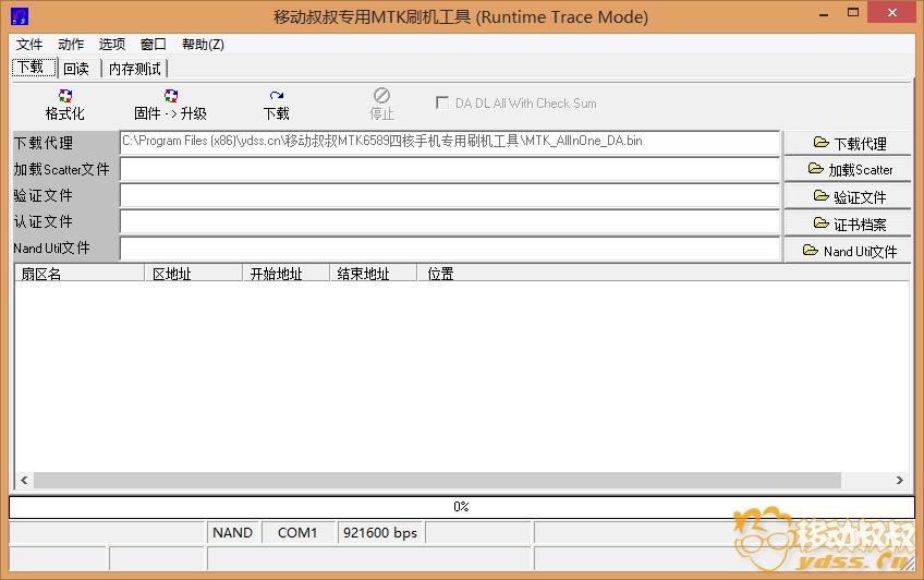 QQ截图20130320142355.png