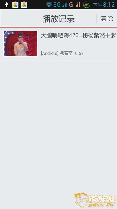 Screenshot_2013-04-26-20-12-34.png