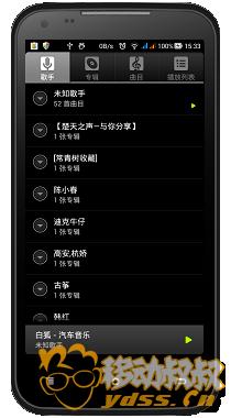 360手机助手截图01.png
