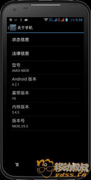 腾讯手机管家截屏2013050704.png