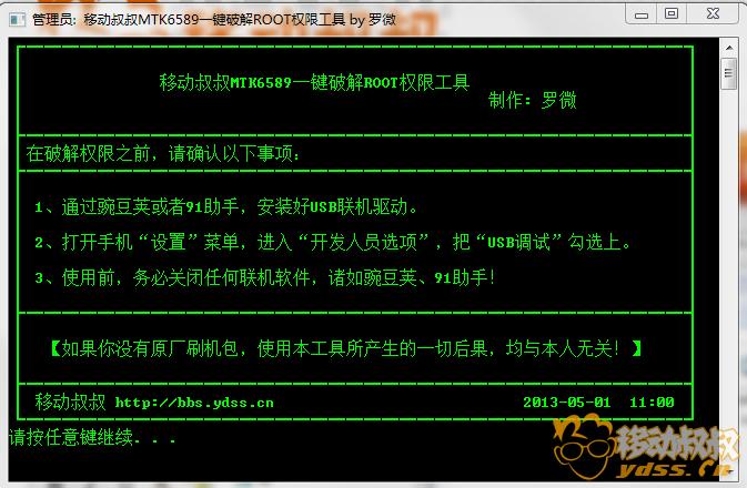 QQ截图20130522102659.png