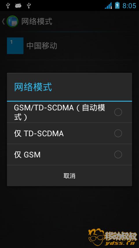 Screenshot_2013-01-01-08-05-06.png