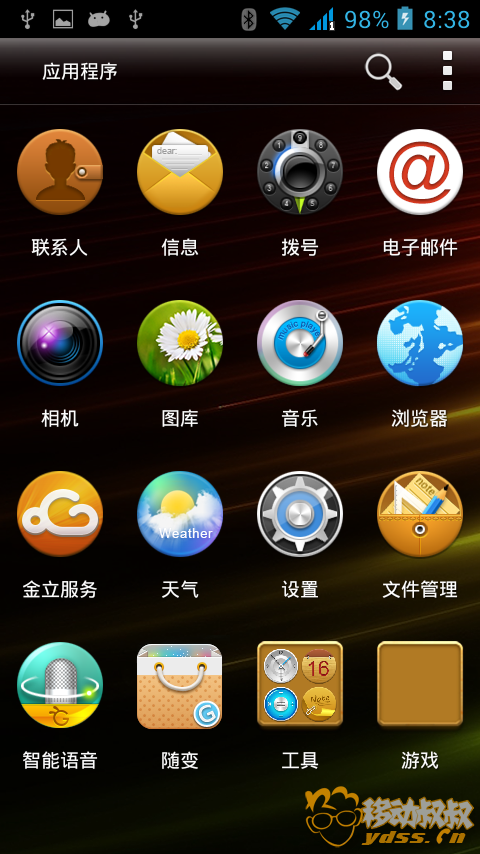 Screenshot_2013-01-01-08-38-20.png