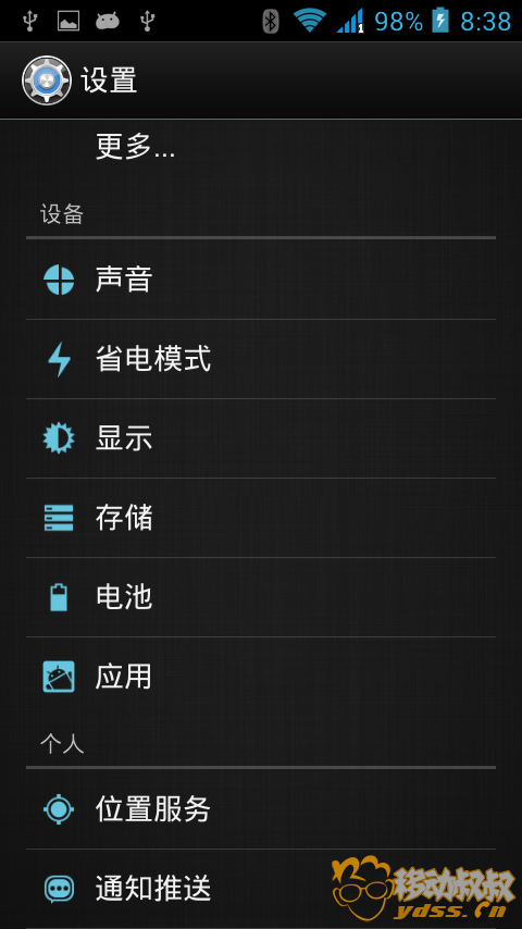 Screenshot_2013-01-01-08-38-27.png