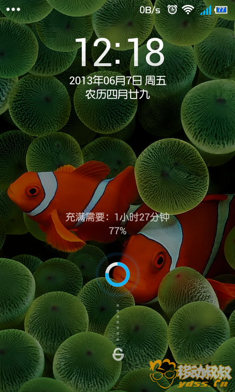 Screenshot_2013-06-07-12-19-00.png