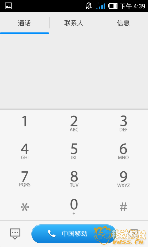 Screenshot_2013-06-18-16-39-25.png