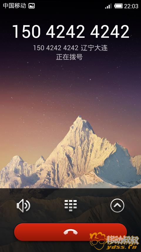 Screenshot_2013-07-01-22-03-54.png