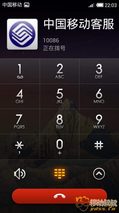 Screenshot_2013-07-01-22-04-14.png