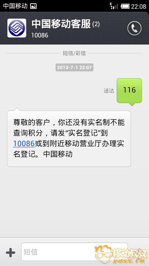 Screenshot_2013-07-01-22-08-12.png