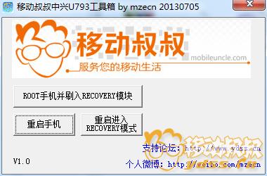 QQ截图20130705165426.png