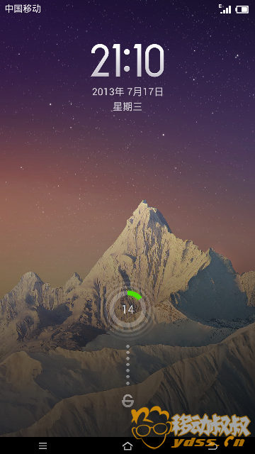 Screenshot_2013-07-17-21-10-42.png
