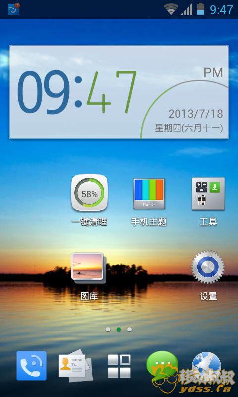 Screenshot_2013-07-18-21-47-32.png
