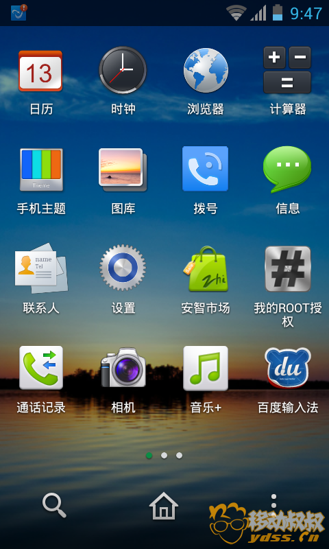 Screenshot_2013-07-18-21-47-47.png