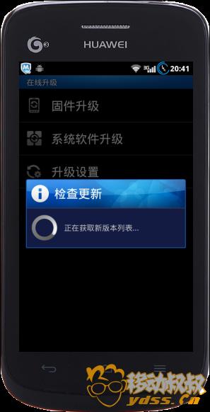 腾讯手机管家截屏2013072905.png