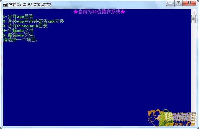 QQ截图20130204212828.jpg