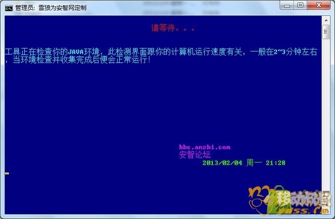 QQ截图20130204212838.jpg
