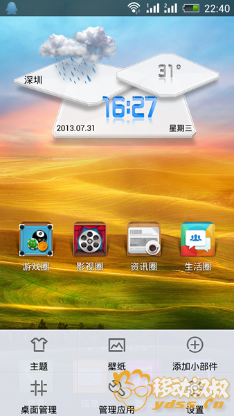Screenshot_2013-07-31-22-40-40.png