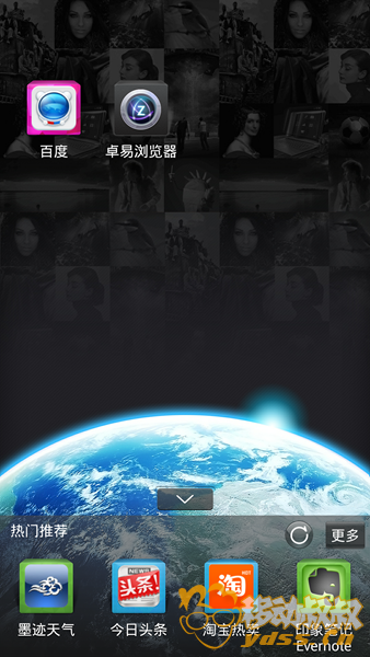 Screenshot_2013-07-31-22-43-20.png