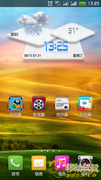 Screenshot_2013-07-31-13-25-44.png