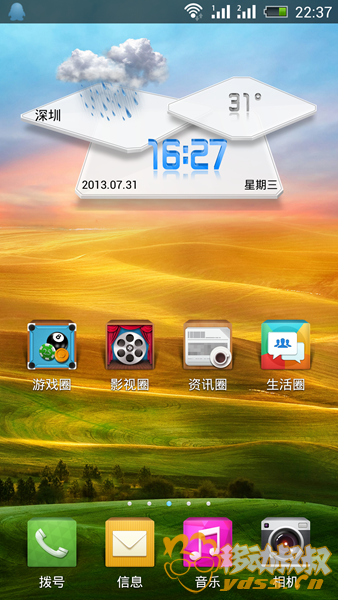 Screenshot_2013-07-31-22-37-16.png
