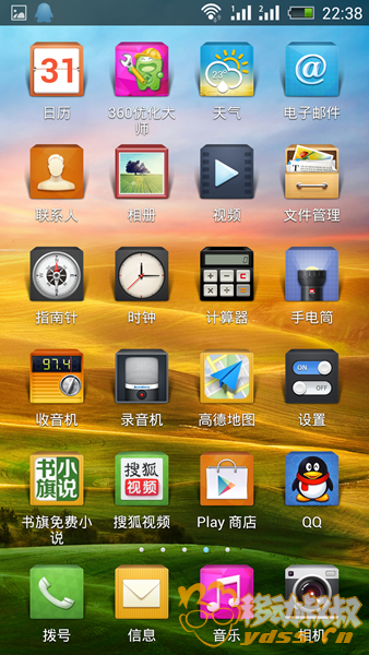 Screenshot_2013-07-31-22-38-01.png