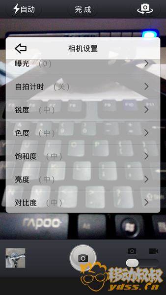 Screenshot_2013-07-31-22-39-56.png