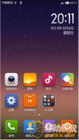 微博桌面截图_20130806091057.jpg