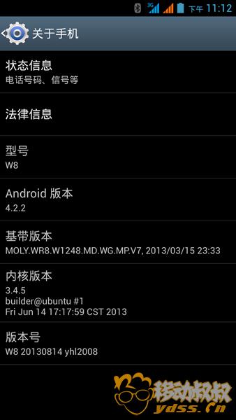 Screenshot_2013-08-14-23-12-56.png