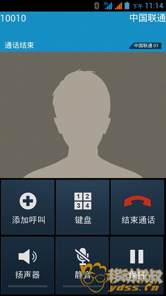 Screenshot_2013-08-14-23-14-18.png