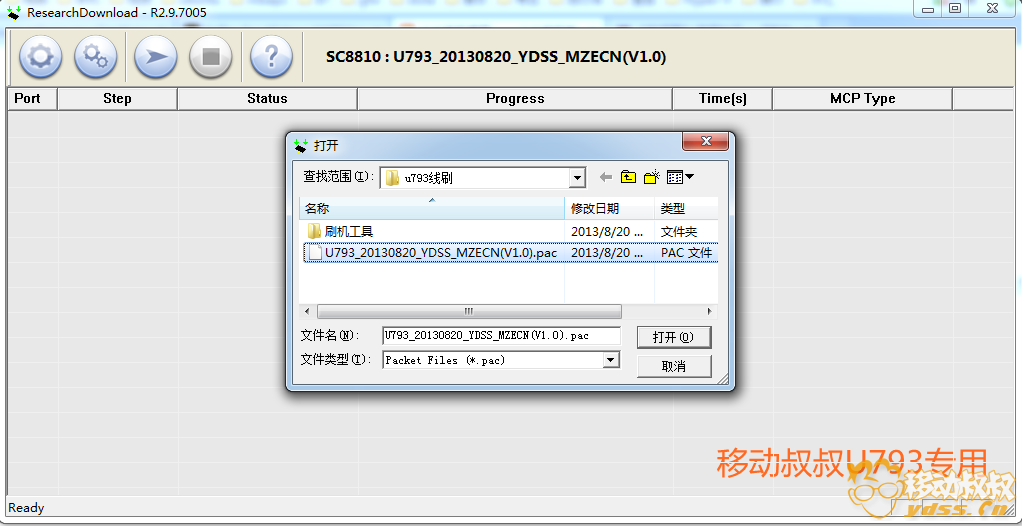 QQ截图20130820115708.png