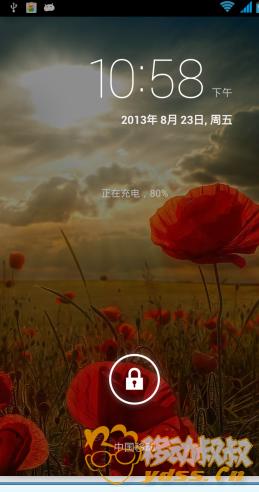 QQ截图20130824094930.png