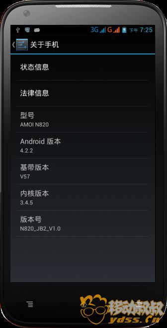 腾讯手机管家截屏2013082805.png