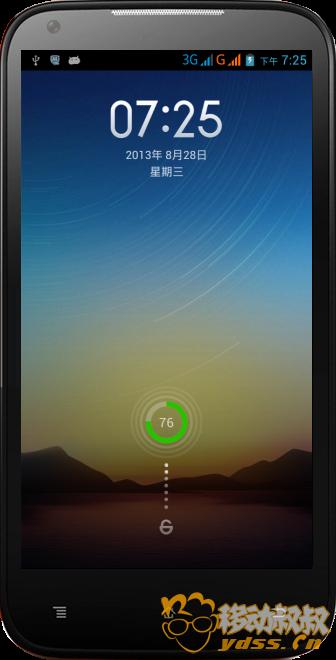 腾讯手机管家截屏2013082806.png