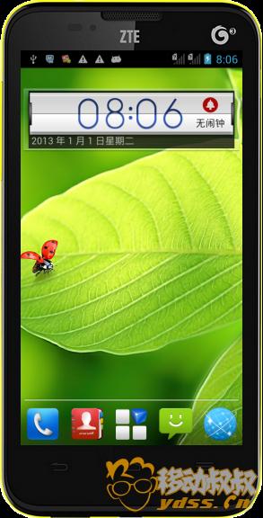 腾讯手机管家截屏2013082903.png