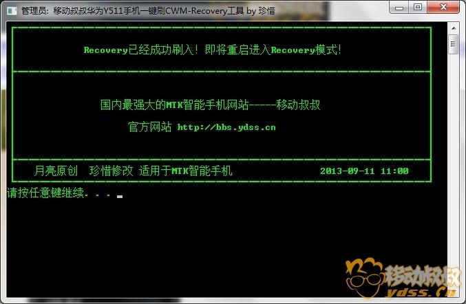 QQ图片20130914013830.jpg